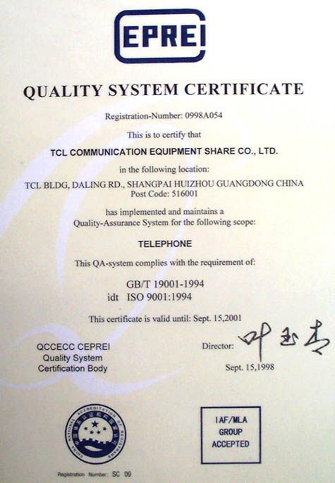 Tcl communication equipment coltd in 1992 passed the british babt certificate adopt gb12828 87 equal with the international sample testing standard of aql possess the sound testing yelopaper Images